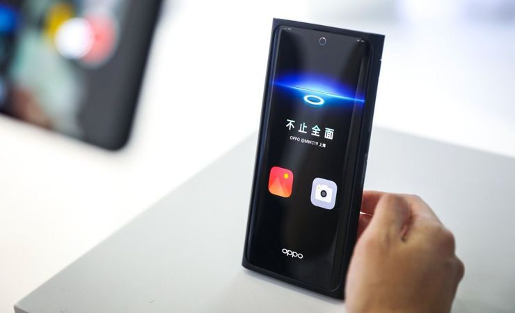 The prototype presented at MWC Shanghai