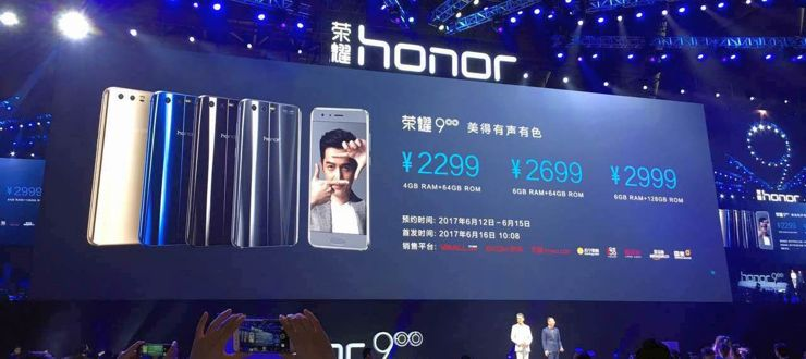 Honor 9 - versions and prices