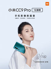 Local stars promote the phone